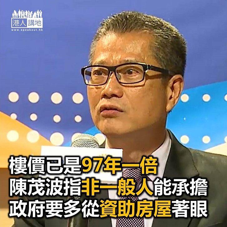 【焦點新聞】陳茂波:除非外圍環境改 香港不會調低稅率