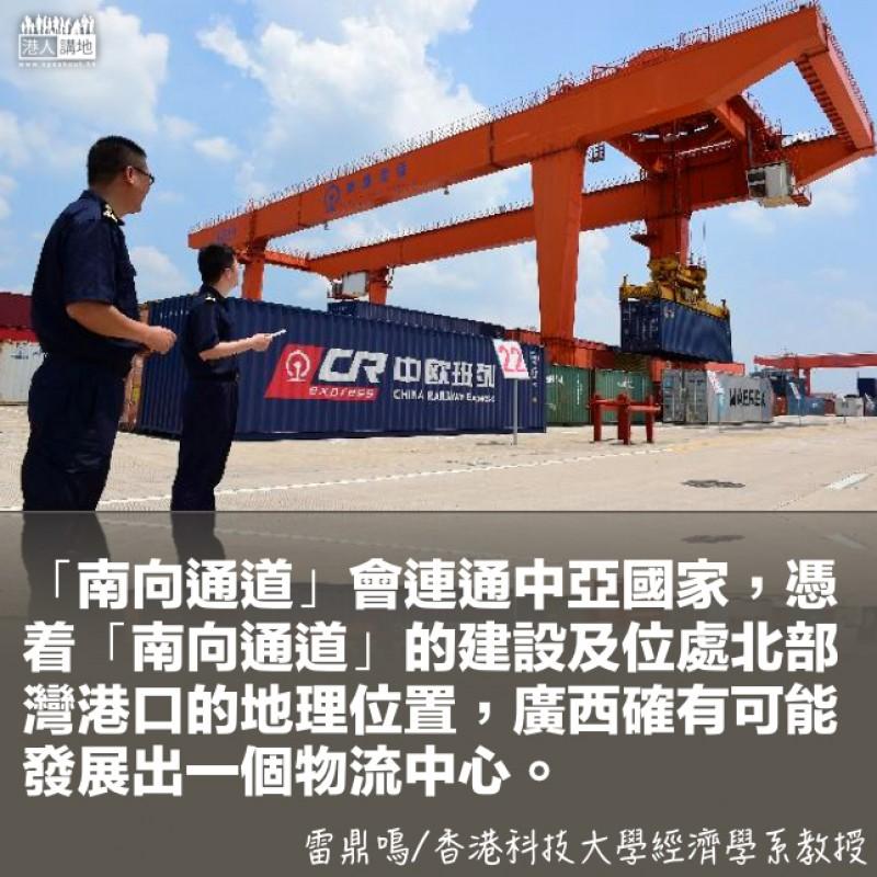 廣西的經濟發展與南向通道