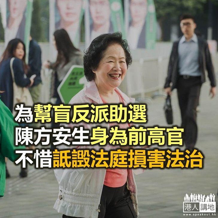 【鐵筆錚錚】破壞法治的助選政客