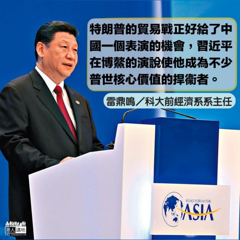 貿易戰是特朗普送給中國的禮物