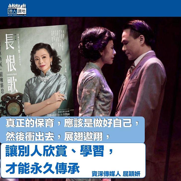 講粵語的上海女人