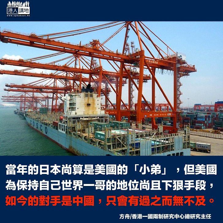 中國會為貿易戰作長期準備
