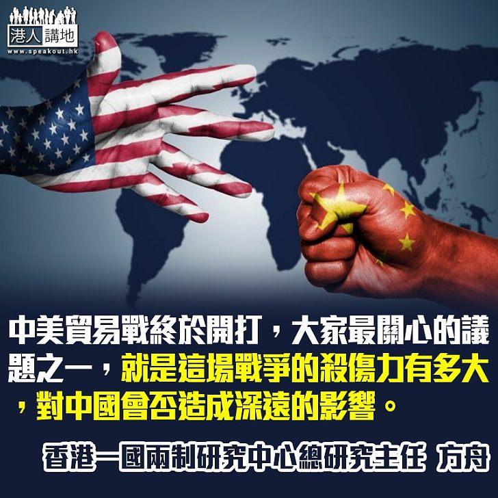 中美貿易戰的殺傷力