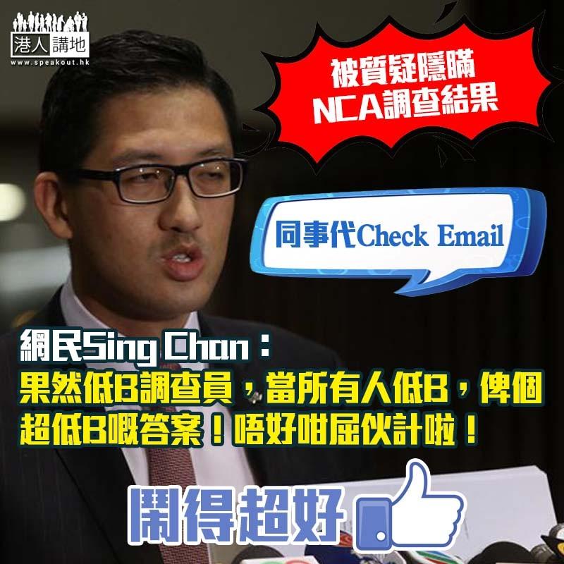 【諸多辯駁】林卓廷「求其」回應質疑? 網民:唔好咁屈伙計啦!