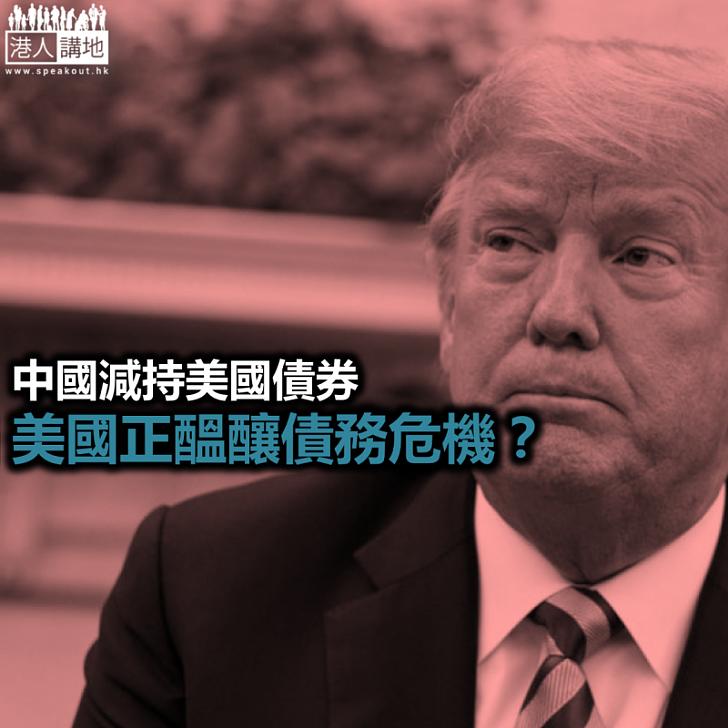 中國對美的債劵牌