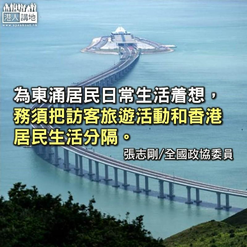 人工島航天城 可打造成新蒲點