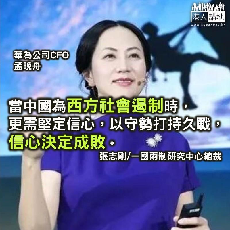 美國最擔心中國故事動聽