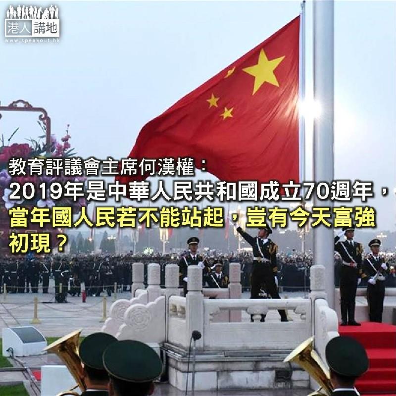 2018年中國歷史年度人物當選