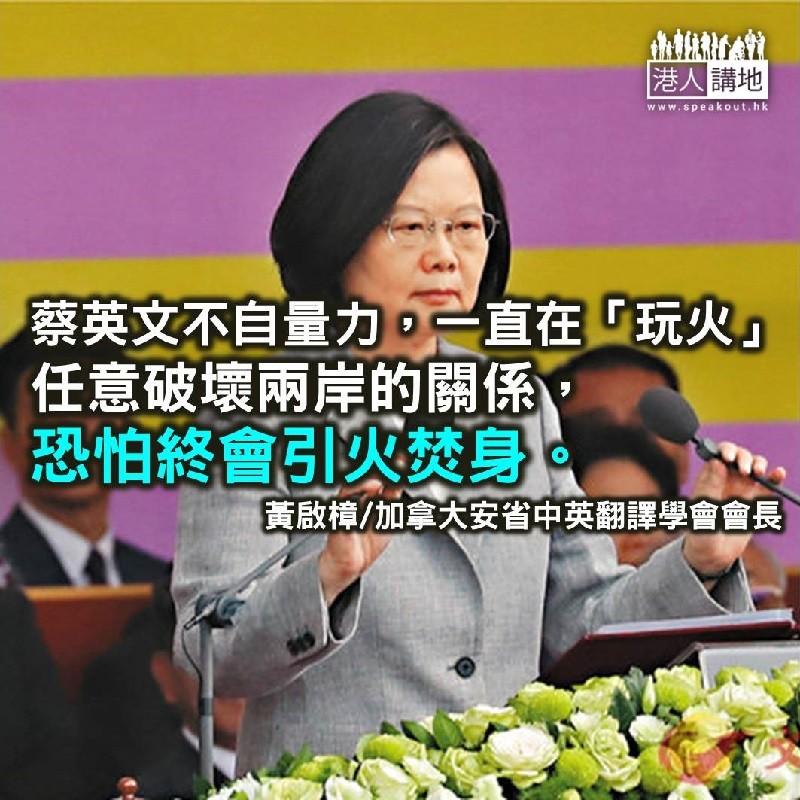 台灣命運應該由誰決定呢?