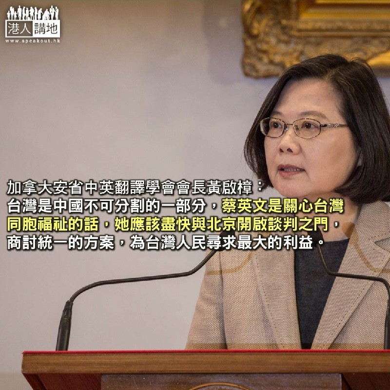 台灣未來的出路