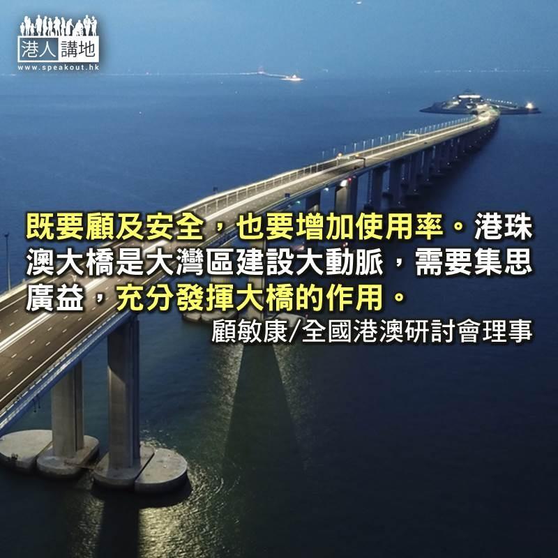 港珠澳大橋考驗三地協同合作