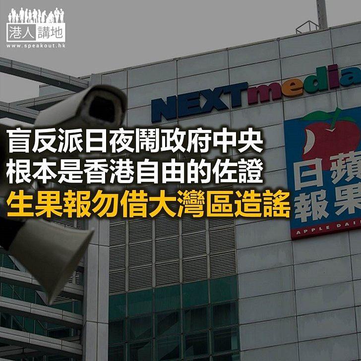 【鐵筆錚錚】盲反派佐證香港的優勢
