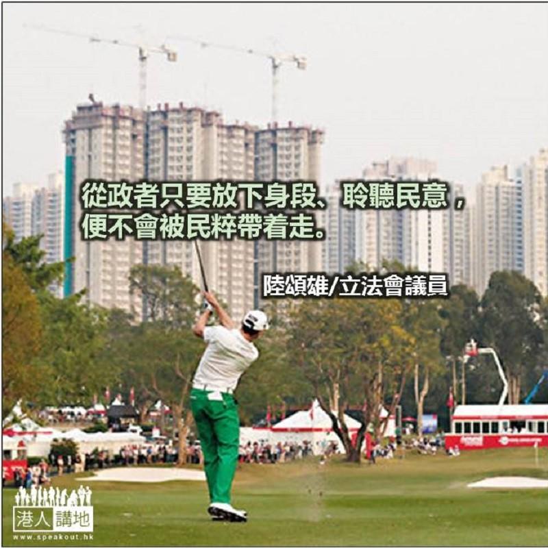 香港民意、民粹與工具理性