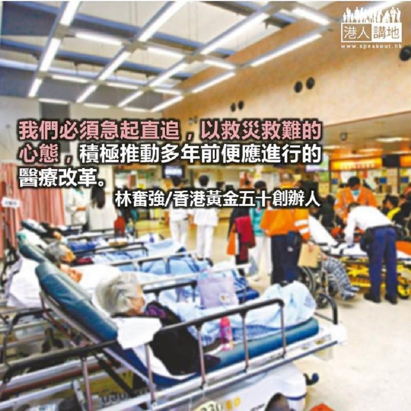 港醫療全面擴容 需策略性規劃