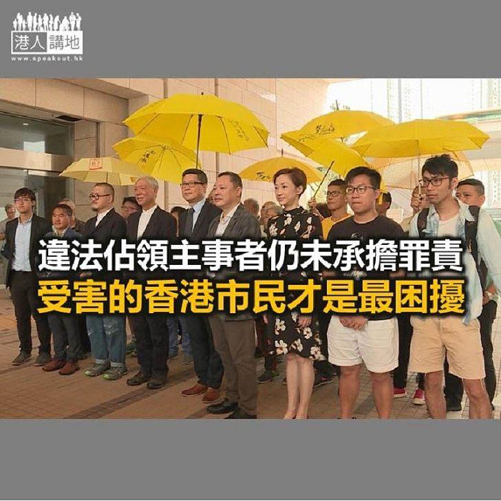 【鐵筆錚錚】困擾的該是香港人吧!