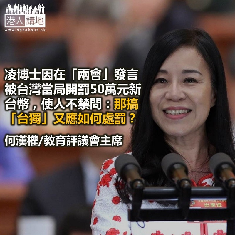 全民奮進實踐和平統一中國夢