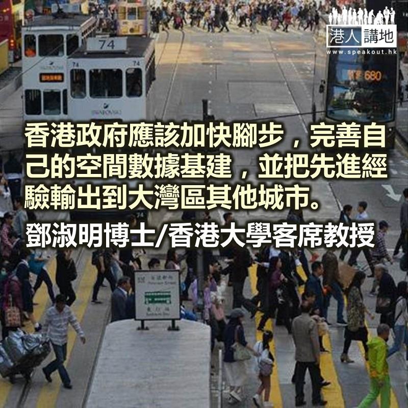 香港其他競爭優勢