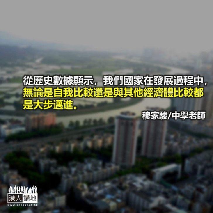 【精選文章】青年人認識國家掌握未來機遇