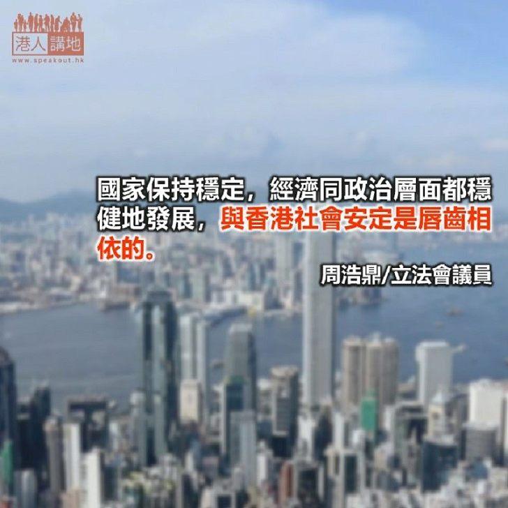 中國由獨立自主到經濟改革