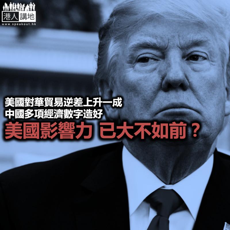 與美國談貿易協定 有如與虎謀皮 ?