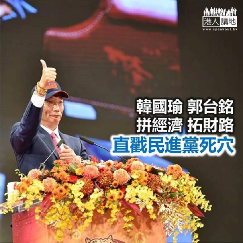 【諸行無常】「台風」「韓流」直擊民進黨死穴