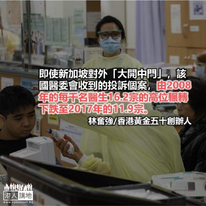 港需增9千醫生 宜效星降門檻引外援