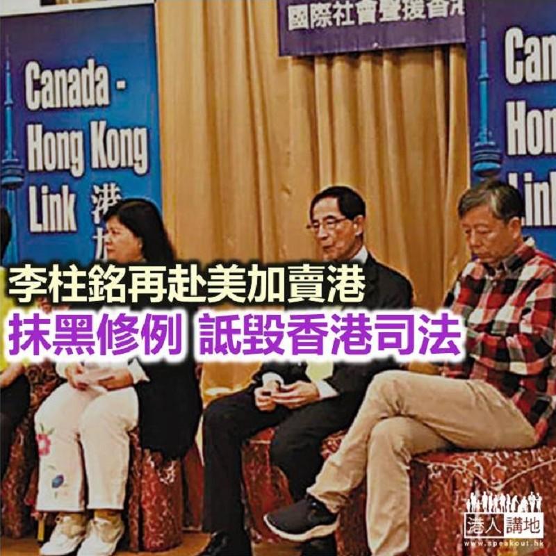 【鐵筆錚錚】從《逃犯條例》推論香港「會消失」?