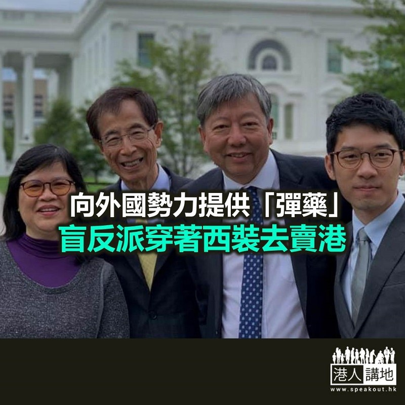 多謝盲反派  香港淪貿易戰籌碼