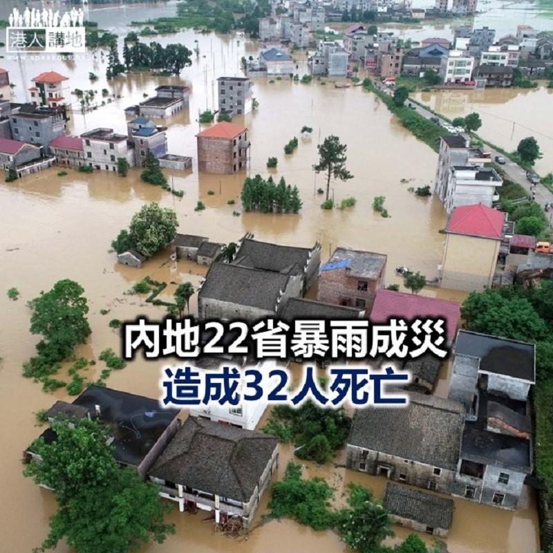【焦點新聞】華南地區經歷本年最強降雨 全國超過675萬人受災