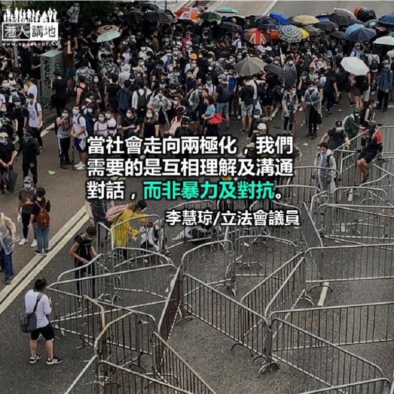 容忍暴力將香港推向萬劫不復