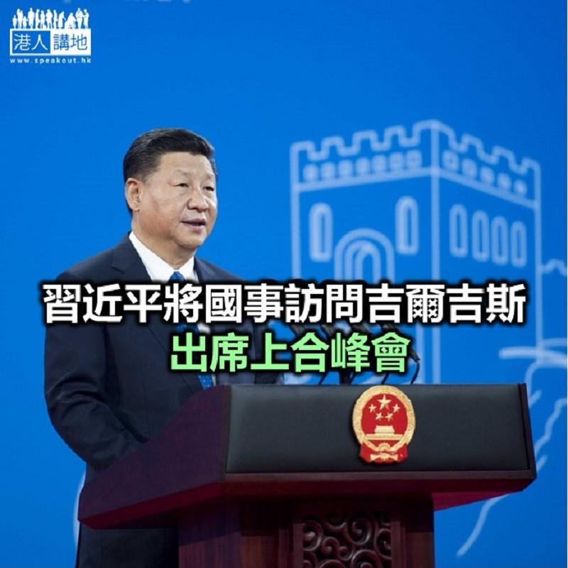 【焦點新聞】習近平周三起訪中亞兩國