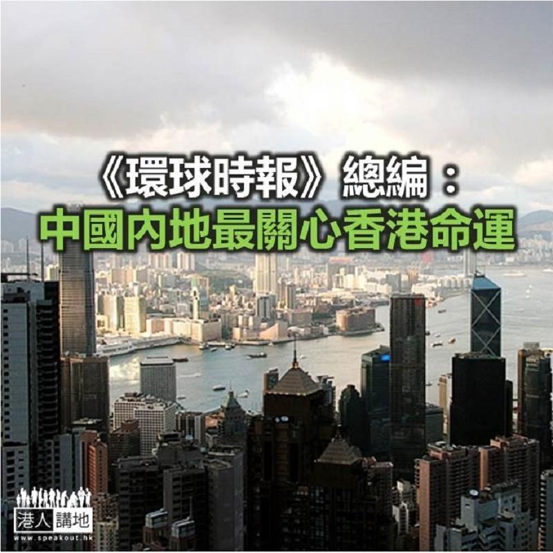 【焦點新聞】內地官媒總編輯發文 西方政客都幸災樂禍