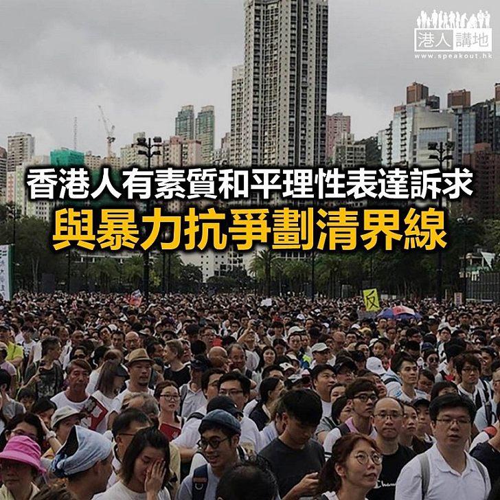【鐵筆錚錚】和平遊行 拒絕暴力