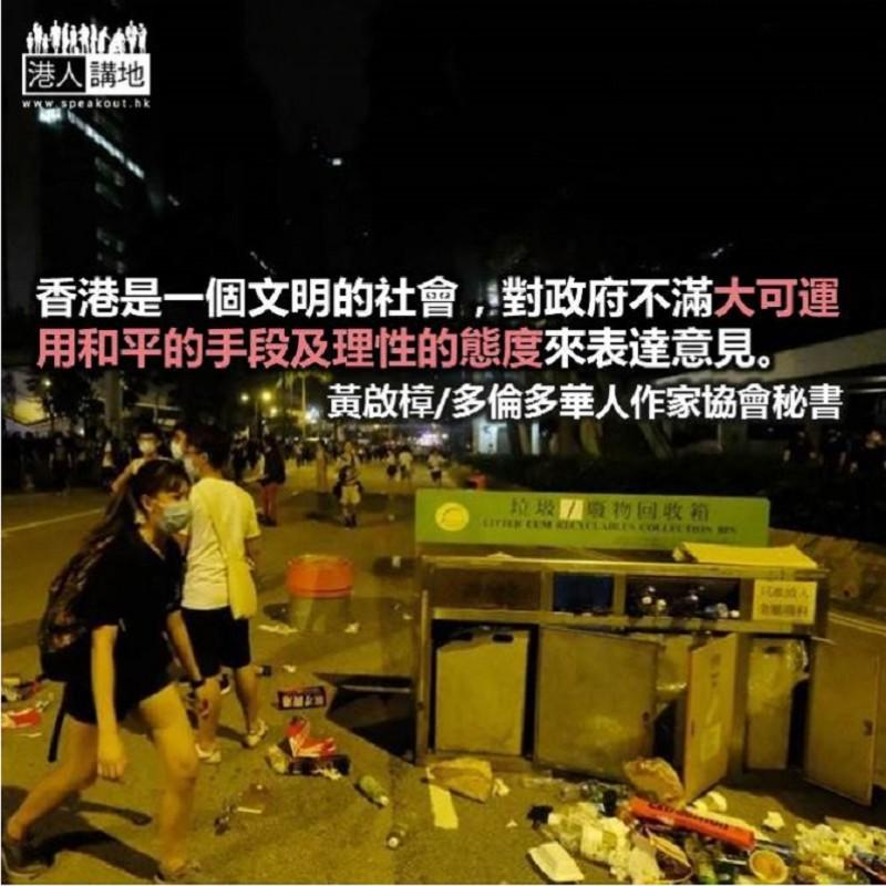 香港怎麼可能會變成這個樣子呢?