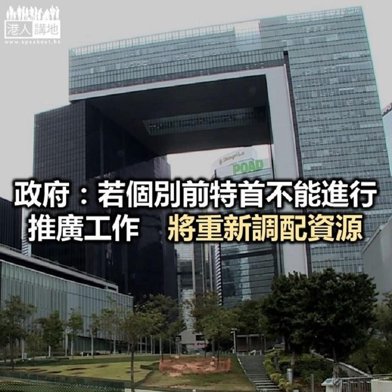 【焦點新聞】政府回應曾蔭權福利問題:一直按立法會財委會批准而行