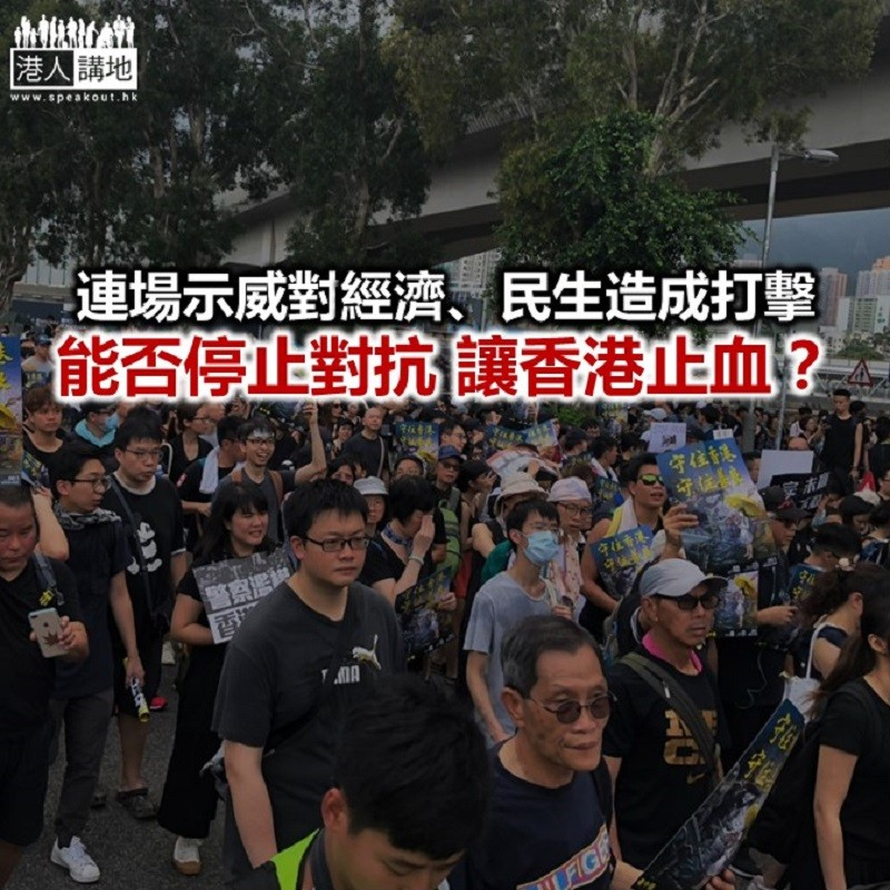 【秉文觀新】Hong Kong is bleeding?