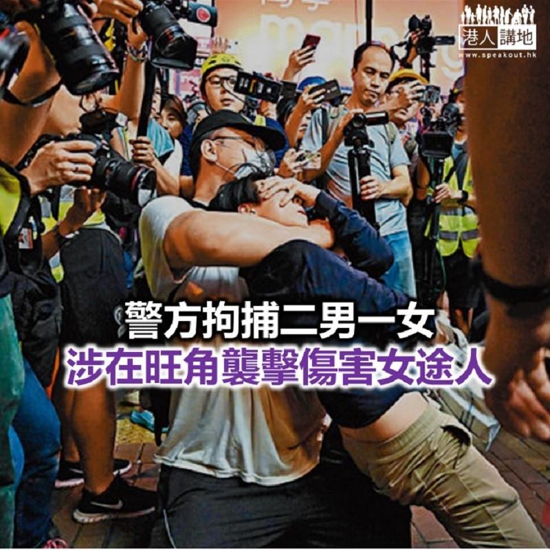 【焦點新聞】襲擊女商人案 被捕者據報包括一名女校教師