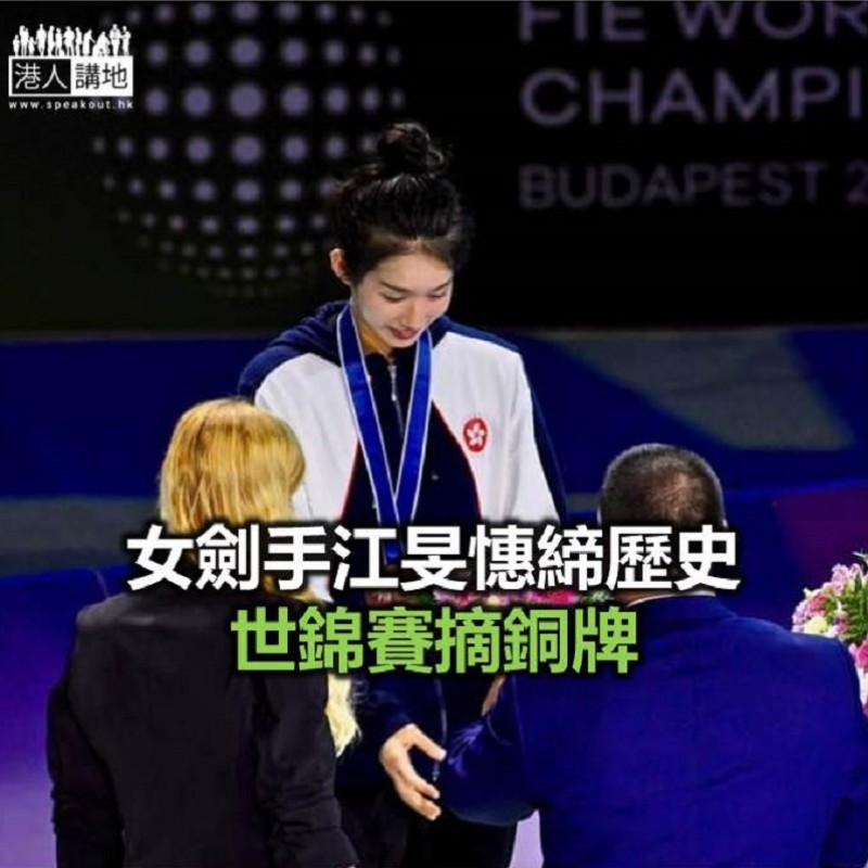 【焦點新聞】江旻憓:「香港太多不高興,好消息帶給大家」