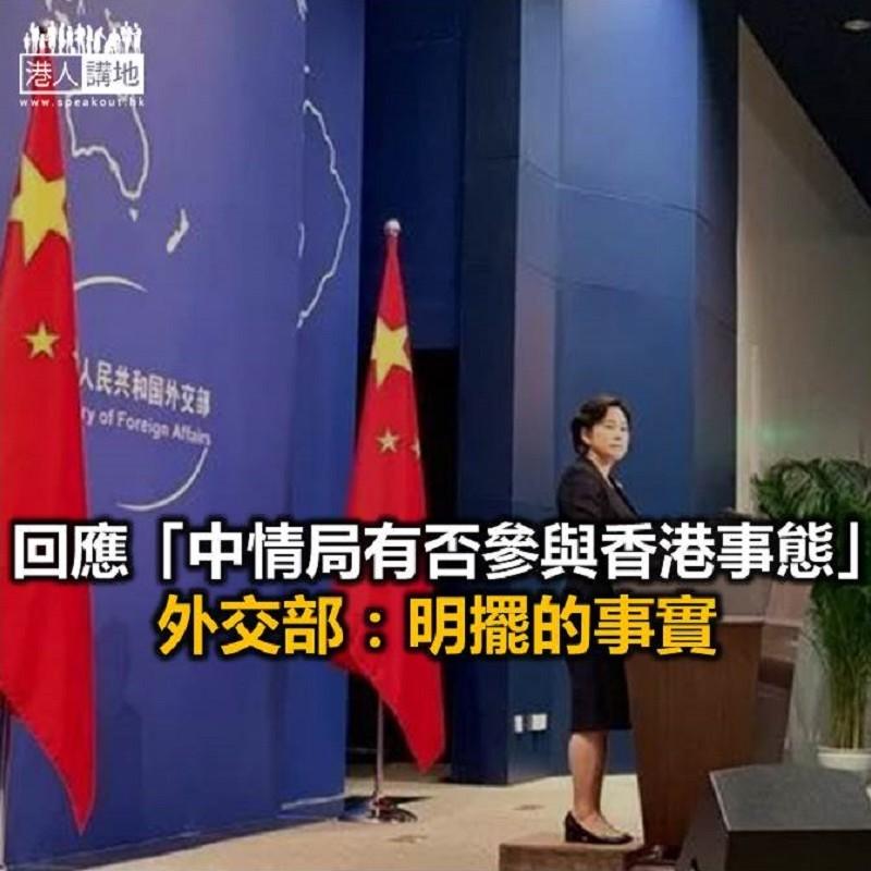 【焦點新聞】中國外交部:美國對香港事務煽風點火