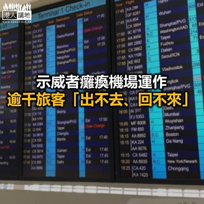 【焦點新聞】機場重新編排航班 目前仍有約二百多班機取消