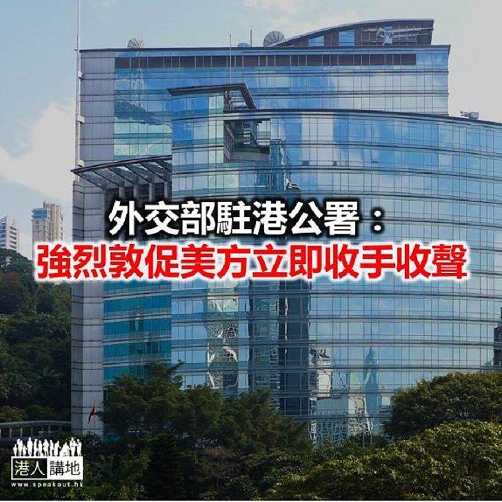 【焦點新聞】外交公署:莫癡心妄想中國會拿領土主權和國家統一做交易