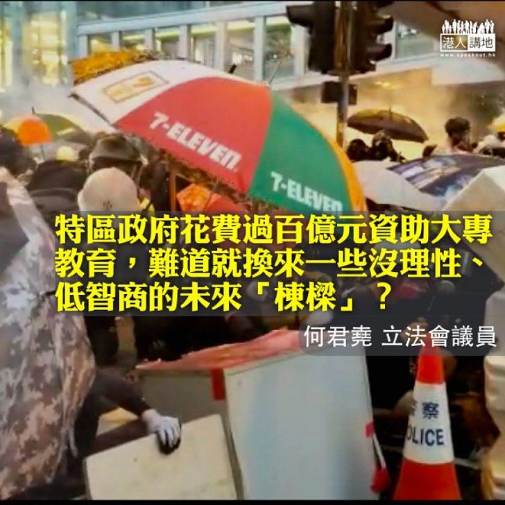 【精選文章】維護香港法治秩序人人有責