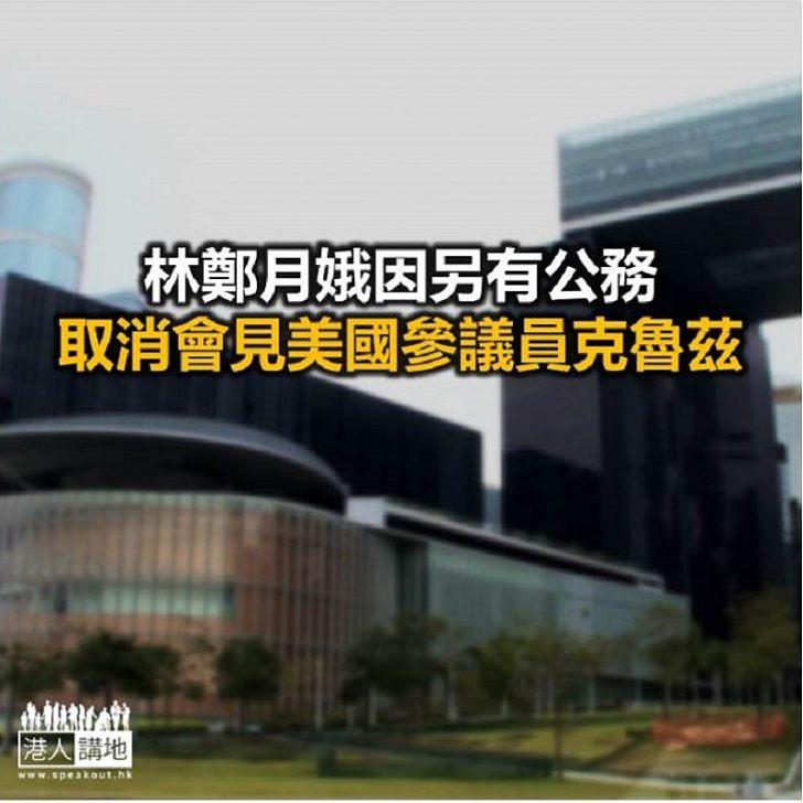 【焦點新聞】特首辦:外國政客不應不負責任地肆意批評香港