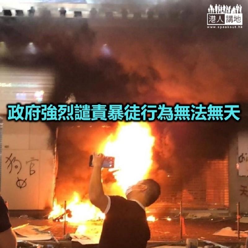【焦點新聞】港府聲明:警方定必嚴正執法