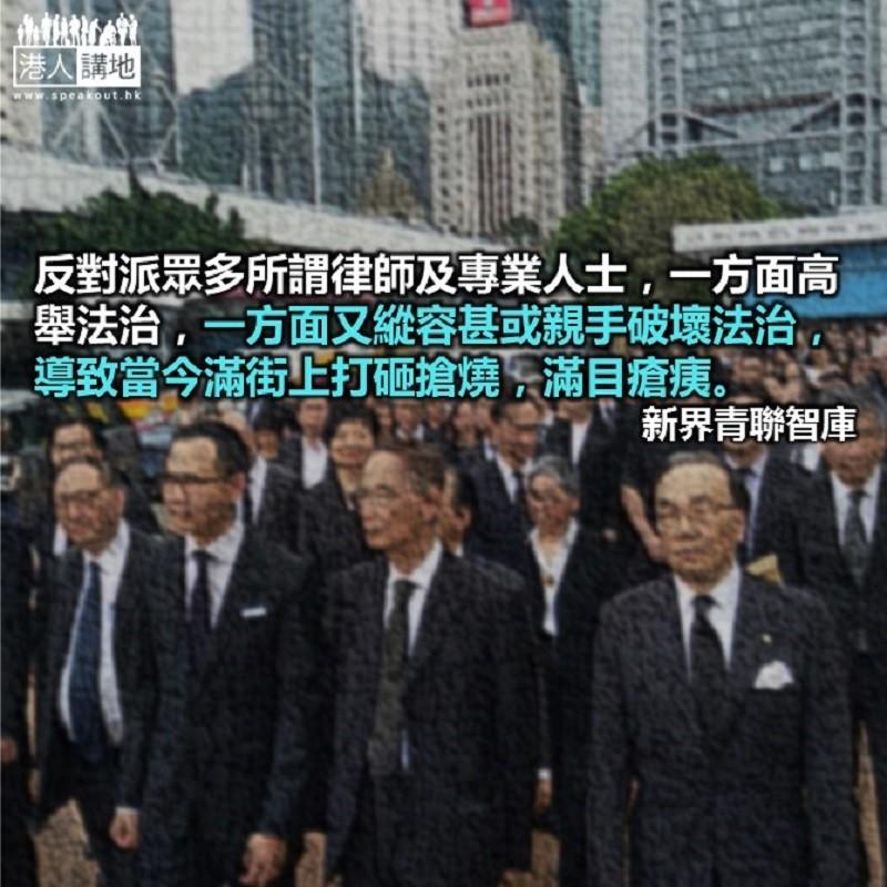 別再操弄政治愚弄香港市民