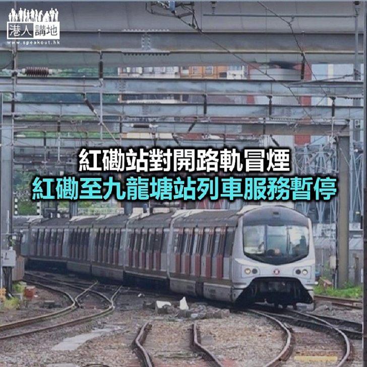 【焦點新聞】東鐵綫列車服務受阻 行車時間會較平日長