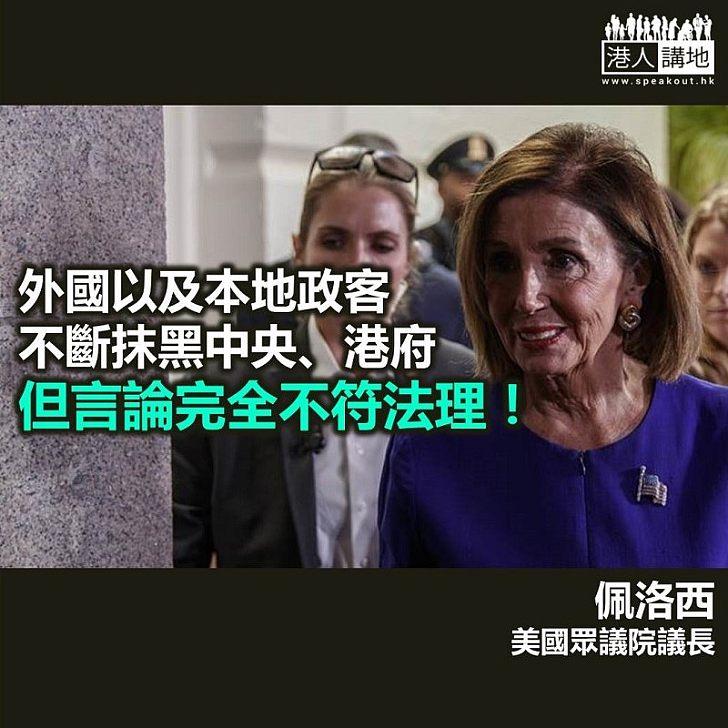 【鐵筆錚錚】香港「全面自治」 要有真普選?