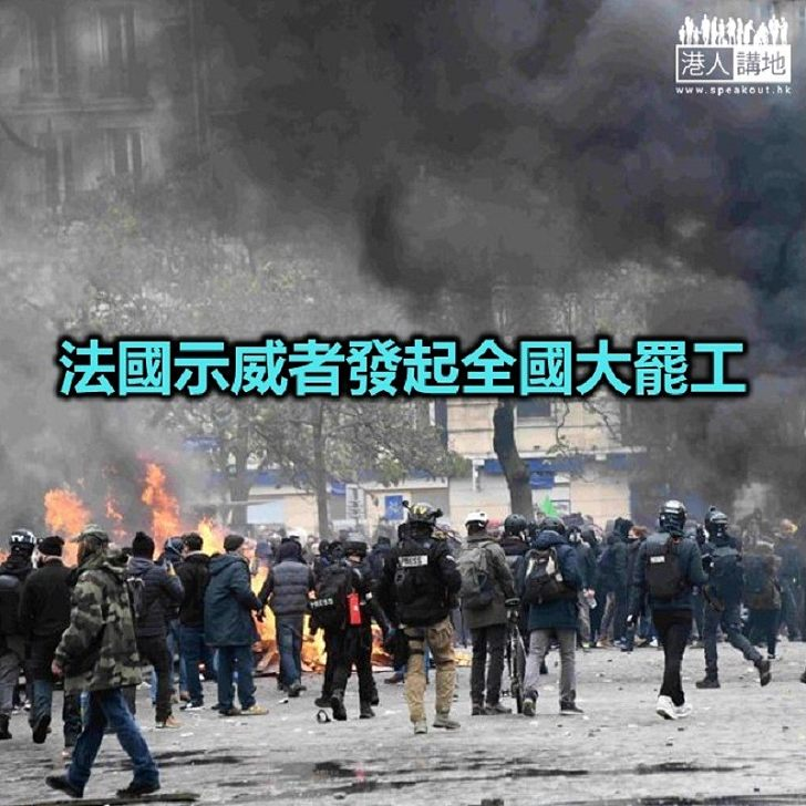 【焦點新聞】受法國大罷工影響 料9成高鐵列車將停駛