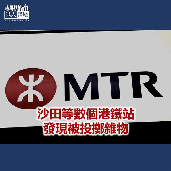 【焦點新聞】西鐵東鐵綫今早均發現被投擲雜物 列車一度受阻