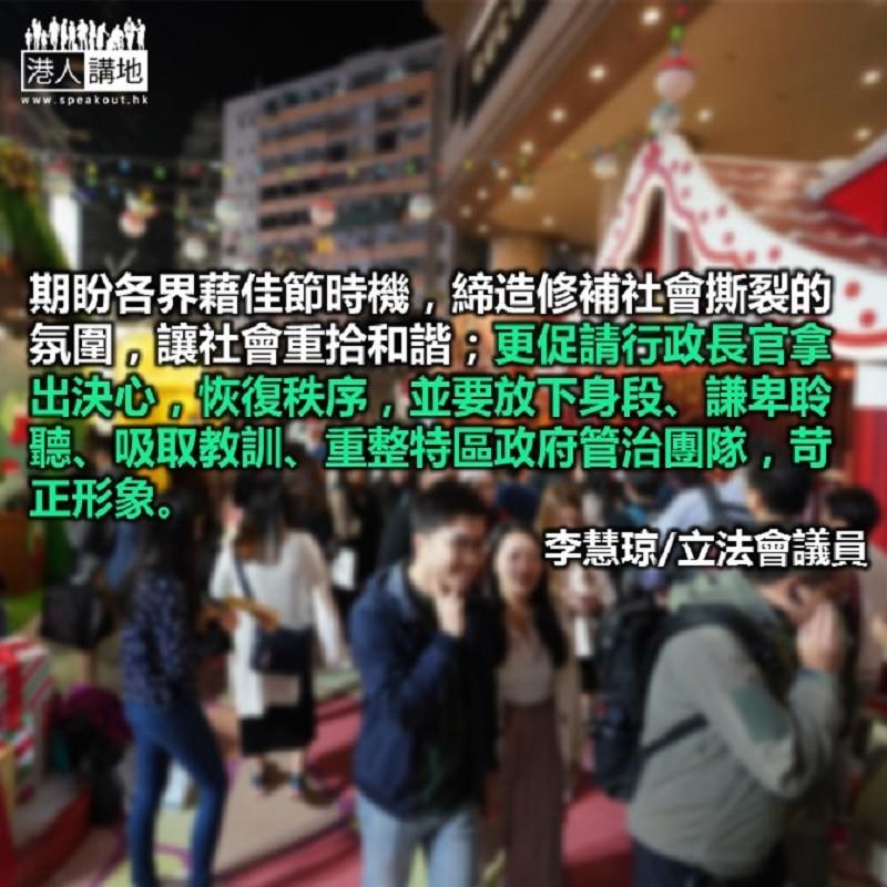 香港要失落到何時?